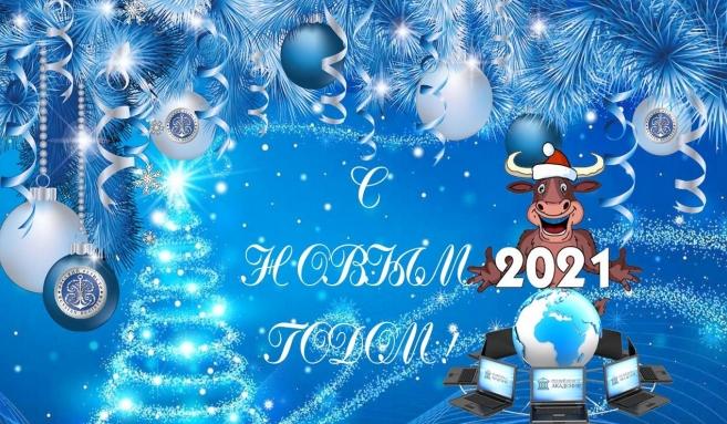 Академия «Русского Регистра» представляет Вашему вниманию 1-й электронный информационный бюллетень Академии 2021 года